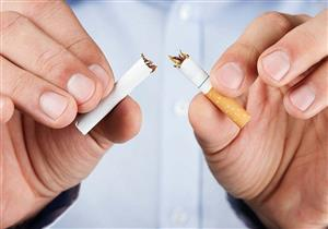 بعد الإقلاع عن التدخين.. مشروبات وأطعمة تخلص جسمك من النيكوتين