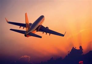 هل تحب السفر؟.. انتبه جيدا لهذه العبارات المضللة حتى لا تفقد أموالك