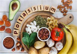 يقلل الشعور بالعطش.. فوائد متعددة للبوتاسيوم إليك مصادره الطبيعية