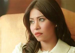 بالمستندات- الموسيقيين توقف شيرين عبد الوهاب بتهمة التطاول على مصر في البحرين