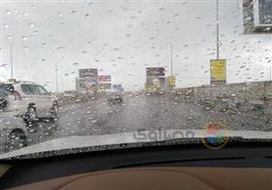 أمطار وسحب بالقاهرة.. والأرصاد تعلن توقعات الساعات المقبلة (صور)