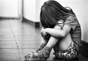 كيف تعرف أن طفلك تعرض للاعتداء الجنسي؟.. علامات تخبرك