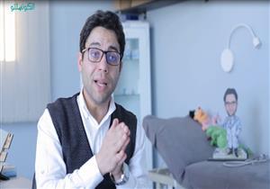 بالفيديو.. طبيب يحذر: الصفراء تهدد الأطفال بالتخلف العقلي