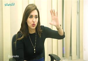 بالفيديو.. نور عثمان تحذر من أضرار الجير على صحة الفم والأسنان