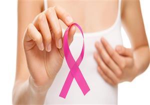 أبرزها السونار.. إليكِ طرق الكشف المبكر عن سرطان الثدي