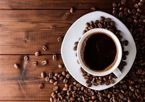 القهوة تساعدك في إنقاص الوزن الزائد بهذه الشروط