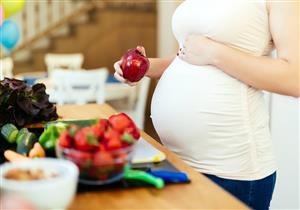 واظبي عليه.. الغذاء الصحي خلال الحمل يحمي طفلك