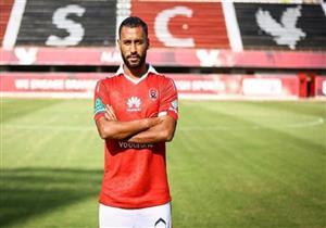 بعد تأكد غيابه عن مباراة المصري.. تعرف على تفاصيل إصابة حسام عاشور