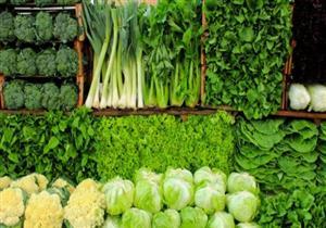 في شم النسيم.. خضروات ضرورية بجانب الفسيخ والرنجة تمدك بفوائد متعددة