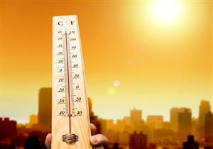 """""""القاهرة 39"""".. الأرصاد تعلن تفاصيل طقس الخميس (بيان بالدرجات) """