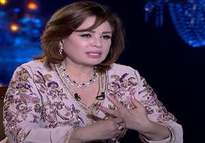 بعد أزمة إلهام شاهين.. طبيب نفسي يحلل أسباب حزن الفقد وطرق مواجهته