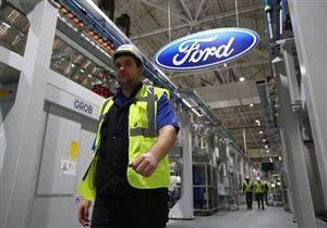 """""""فورد"""" الأمريكية تطرد 7000 من موظفيها حول العالم.. لهذا السبب"""