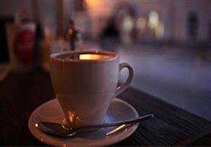 """""""وداعًا للإمساك"""".. القهوة علاج مناسب لمشاكل الأمعاء"""