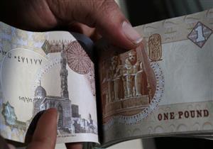 مزيدًا من التراجع.. ما توقعات بلتون لسعر الدولار أمام الجنيه في 2020؟