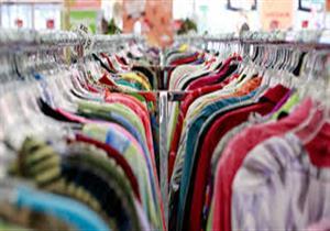 قمل و حساسية ..مخاطر عديدة قد تصيبك من ملابس العيد تجنبها