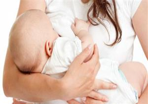 """""""خلافات زوجية وخجل"""".. عوامل أساسية تؤثر بالسلب على الرضاعة الطبيعية"""