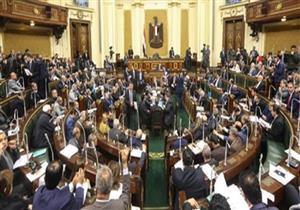 """""""إسكان النواب"""" تعلن موعد تطبيق القانون الجديد لـ""""الإيجارات القديمة"""""""