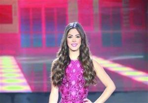 تعرف على السرطان الذي أنهى حياة وصيفة ملكة جمال لبنان