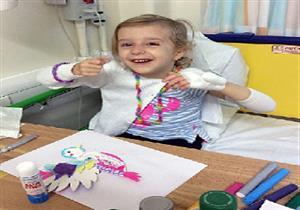 متلازمة خطيرة تمنع طفلة من علاج أسنانها وتحرمها من اللعب