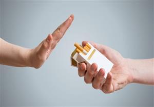 تريد الإقلاع عن التدخين؟ 7 طرق مجربة تساعدك