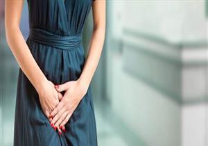تؤخر الحمل.. إليكِ أضرار زيادة حموضة المهبل