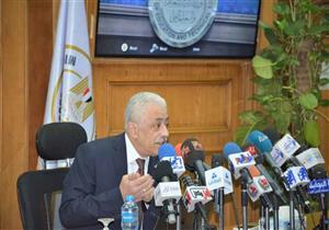 مصراوي ينشر رابط نتيجة أولى ثانوي