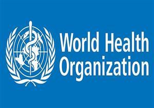 """""""الصحة العالمية"""" تعلن عن أحدث قائمة للأدوية الأساسية للأمراض"""