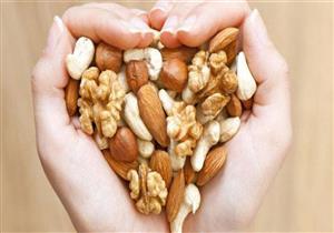 لمرضى القلب.. 6 أنواع من المكسرات تحميك من خطر الجلطات