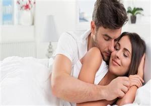 """منها العلاقة الحميمية.. 10 نصائح ممتعة تمنحك """"طولة العُمر"""""""