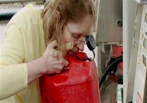 إدمان استنشاق البنزين.. إليك أعراضه ومخاطره على الصحة