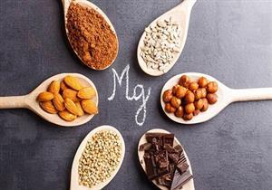 نقصه بالجسم يهددك بمضاعفات خطيرة.. 9 أطعمة غنية بالمغنسيوم