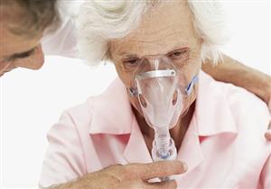 دراسة تؤكد: اضطرابات الجهاز التنفسي تنذر كبار السن بالوفاة المبكرة