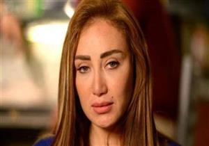 """""""نزولي تسبب في مرضي"""".. ريهام سعيد توجه رسالة جديدة لمتابعيها"""