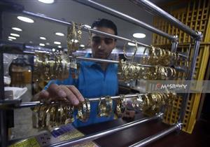 تعرف على أسعار الذهب بالسوق المحلي خلال تعاملات اليوم