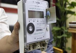 الكهرباء تكشف أسباب خصم مبلغ من الشحن للعدادات مسبوقة الدفع