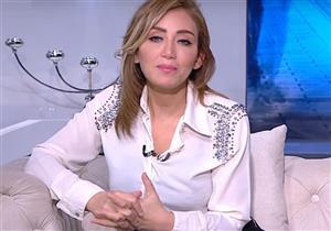 """وقف برنامج """"صبايا"""" لـ ريهام سعيد على قناة الحياة"""