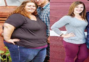 بعد التوقف عن الوجبات السريعة.. فتاة تخسر 136 كيلوجرام