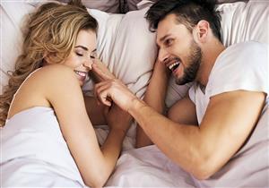 تقلل من آلام الجماع.. 5 فوائد للمداعبة قبل ممارسة العلاقة الحميمة