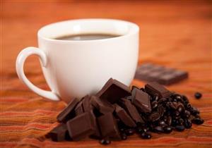 تطيل العمر.. إليك فوائد تناول القهوة مع الشوكولاتة
