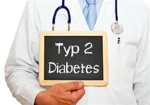 10 عوامل تجعلك أكثر عرضة للإصابة بمرض السكري من النوع الثاني