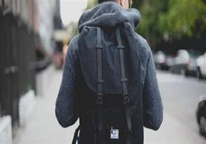 تعاني من آلام في العمود الفقري..هذه الحقيبة مناسبة لك