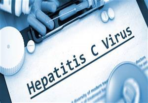 """مجانًا.. """"الصحة"""" تطرح عقار جديد لعلاج منتكسي فيروس سي خلال أيام"""