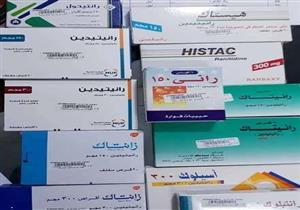 الصحة تقرر سحب 21 دواء لعلاج الحموضة من الصيدليات