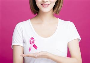 في أسبوع واحد فقط.. تقنية جديدة تخلصك من سرطان الثدي