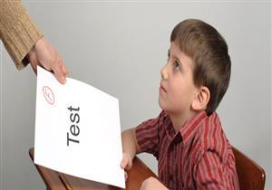 درجات طفلِك بالمدرسة سيئة؟.. 4 نصائح للتعامل معه