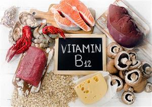 أبرزها صعوبة الحركة.. 10 أعراض تنذرك بنقص فيتامين B12