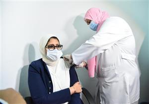 وزيرة الصحة تحصل على الجرعة الثانية من لقاح كورونا (صور)