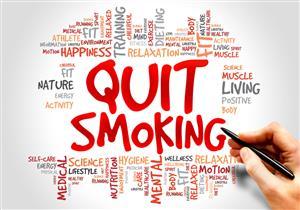 ماذا يحدث بالجسم عند الإقلاع عن التدخين؟.. طبيبة توضح