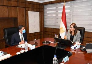 وزيرة التخطيط تراجع مع رئيس هيئة الاستثمار الإصلاحات الهيكلية المقترحة