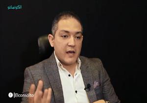 عمرو أبو اليزيد يوضح طرق علاج ضعف الرغبة الجنسية عند النساء (فيديو)